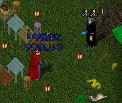e0068900_1994323.jpg
