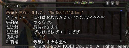 d0058007_13102080.jpg