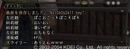 d0058007_13103794.jpg