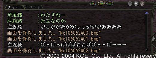 d0058007_138027.jpg