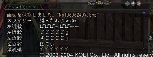 d0058007_1393540.jpg