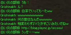 c0012810_12162614.jpg