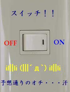 c0073230_10534972.jpg