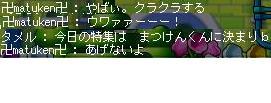 f0102630_2210228.jpg