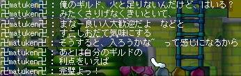f0102630_22103224.jpg