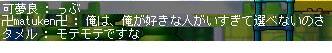 f0102630_22104925.jpg