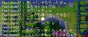 f0102630_229495.jpg