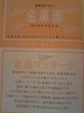 b0064943_3442079.jpg