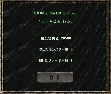 a0075647_16472749.jpg