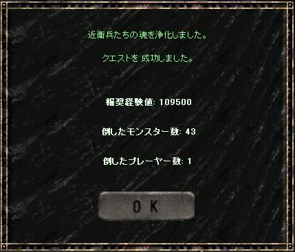 a0075647_2474471.jpg