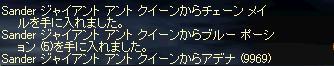 b0012247_7195681.jpg