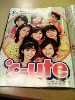 めーぐる雑誌に登場!!!_f0105951_121257.jpg