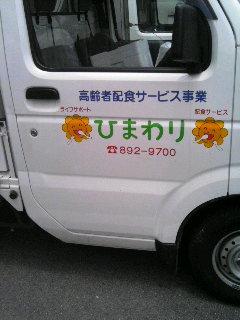 f0071456_14513957.jpg