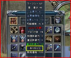 c0025858_255548.jpg