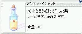 b0105560_12354568.jpg