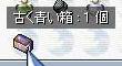 a0019167_11134543.jpg