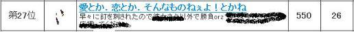 f0003579_2391370.jpg