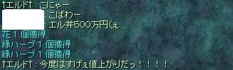 f0037488_0182219.jpg