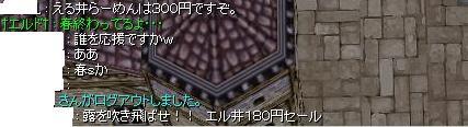 f0037488_0194042.jpg