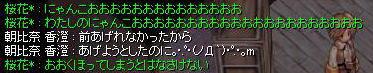 c0006392_0363696.jpg