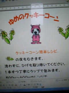 e0059197_1313583.jpg