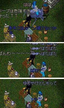 e0068900_21223834.jpg