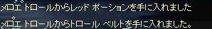 b0078004_36820.jpg
