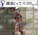 b0098610_1114680.jpg