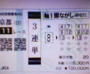 b0020017_20321054.jpg