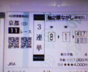 b0020017_20542128.jpg
