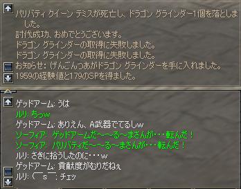 b0056117_9103550.jpg