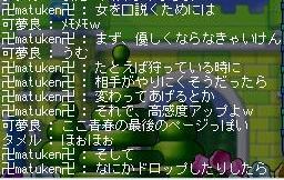 f0102630_0311974.jpg