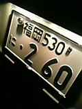 f0062135_11551555.jpg