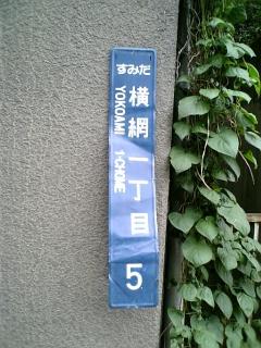 f0104635_11143822.jpg