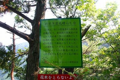 行動(ぎょうどう)の滝は・・・?  三重県名張市_d0055236_1792827.jpg