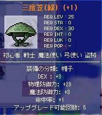 a0070638_1595080.jpg