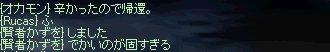 b0010543_19103884.jpg