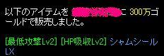 e0026344_0264937.jpg