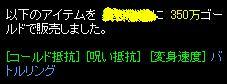 e0026344_032510.jpg