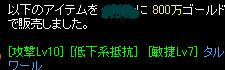 e0026344_036141.jpg