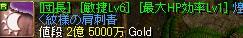 e0026344_03648.jpg