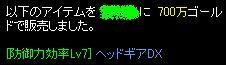 e0026344_0412199.jpg