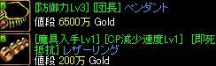 e0026344_0412879.jpg
