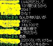 e0026344_048743.jpg