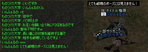 d0011454_83946.jpg