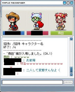 f0081059_10402973.jpg
