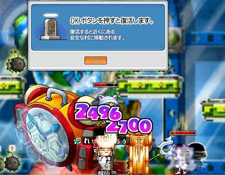 f0081059_11125115.jpg