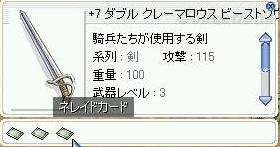 f0091459_226176.jpg