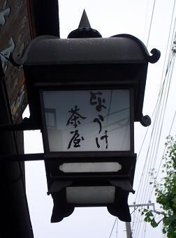 f0045068_2010218.jpg