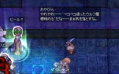 d0073572_13311265.jpg